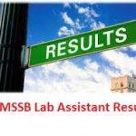 RSMSSB Lab Assistant Result 2018    Download Rajasthan SMSSB 2016 Exam Cut Off Marks List