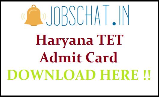 Haryana TET Admit Card