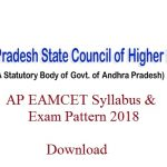 AP EAMCET Syllabus 2018 | Download Maths Physics Chemistry Syllabus @sche.ap.gov.in