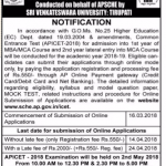 AP ICET Notification 2018 | Check Application Form, Eligibility, Important Dates @ sche.ap.gov.in/icet