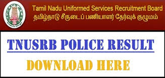 TN Police Constable Result 2018
