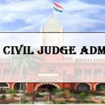 MP High Court Civil Judge Admit Card 2018 || Check Class-2 (Entry Level) Interview Call Letter @ mponline.gov.in
