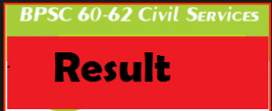 BPSC CCE Result