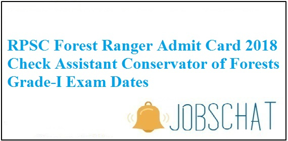 RPSC Forest Ranger Admit Card