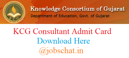 KCG Consultant Admit Card