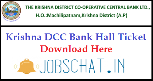Krishna DCC Bank Hall Ticket