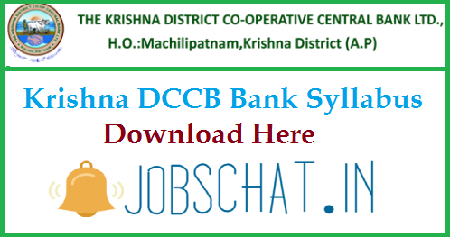 Krishna DCCB Bank Syllabus