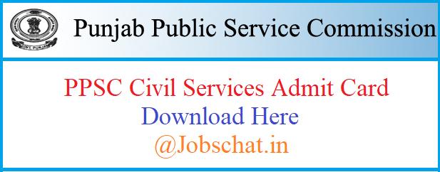 PPSC Civil Services Admit Card