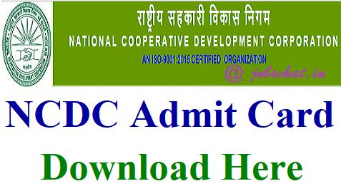 NCDC Admit Card