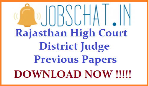 Rajasthan High Court District Judge Previous Papers