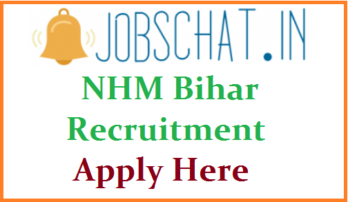 NHM Bihar Recruitment
