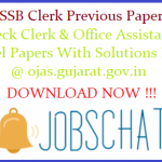 GSSSB Clerk Previous Papers | Download Clerk & Office Assistant Model Papers With Solutions Pdf @ ojas.gujarat.gov.in