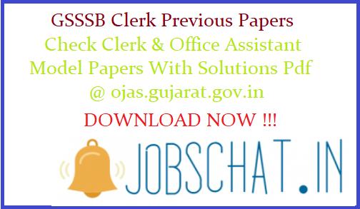 GSSSB Clerk Previous Papers
