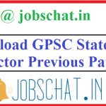 GPSC State Tax Inspector Previous Papers || Download Gujarat PSC STI Question Papers @ gpsc.gujarat.gov.in