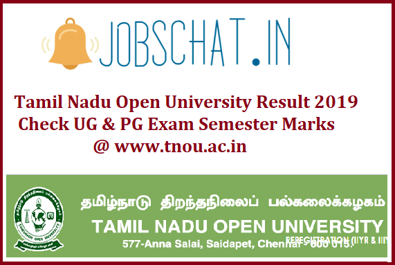 Tamil Nadu Open University Result