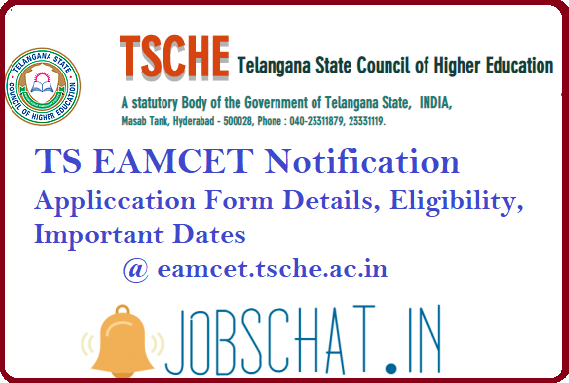 TS EAMCET Notification