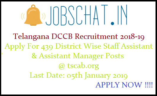 Telangana DCCB Recruitment