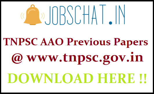 TNPSC AAO Previous Papers